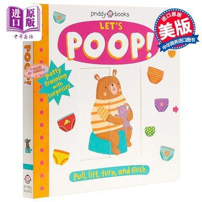 Growing Up: Let's Poop! 成長記:便便書 低幼親子啟蒙益智游戲書操作書 紙板書 英文原版 3-6歲