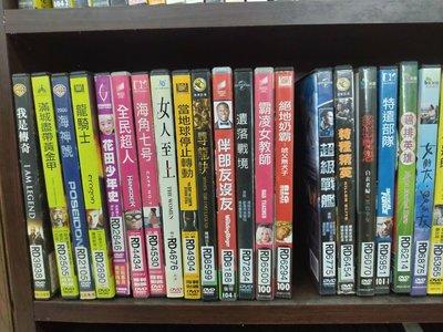 《雞排英雄》正版DVD  |藍正龍 豬哥亮 柯佳嬿 王彩樺 趙正平【超級賣二手書】