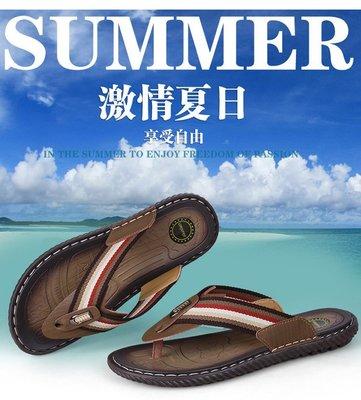 酷夏新款*夾腳拖鞋 人字拖 夾腳拖 海灘鞋 拖鞋 時尚 潮流 涼鞋 柔軟 舒適 透氣 *現貨
