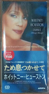 WHITNEY HOUSTON-EXHALE(SHOOP SHOOP)日版8cm單曲CD(免運)
