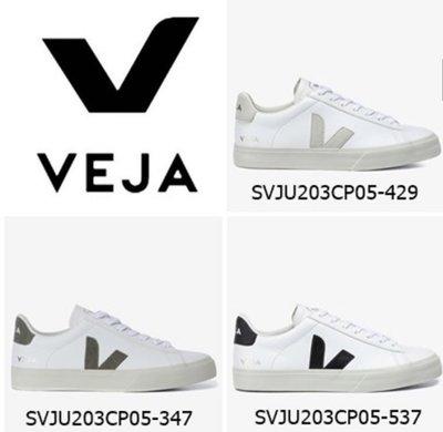 🇰🇷✈️韓國代購正品 {預購+現貨} VEJA 法國 Campo SVJU203 燙金 皮革 天然膠材 運動鞋