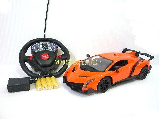 1/14 1:14充電版~仿真外型 毒藥藍寶堅尼遙控車 超級跑車 車門可遙控開關-橘色