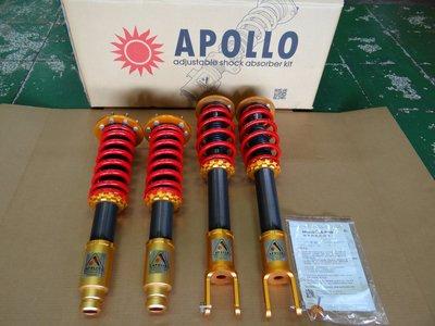 {順加輪胎}APOLLO A1 K13 高低可調避震器 全車系供應 倍適登 KW D2 BC YELLOW可參考