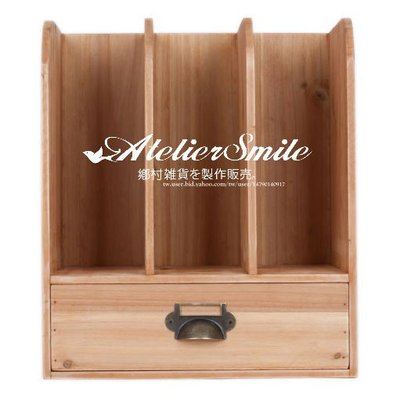 [ Atelier Smile ] 鄉村雜貨 復古原木 桌上三層書架 附抽屜櫃 收納櫃 書櫃 (特價)