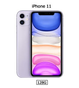 Apple iPhone 11 (256G)加贈AIRPODS2