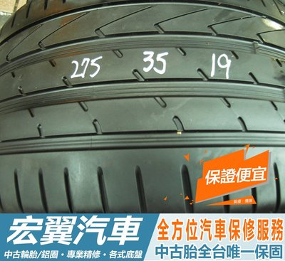 【新宏翼汽車】中古胎 落地胎 二手輪胎:B848.275 35 19 韓國胎 ED0 2條 含工3000元 台北市