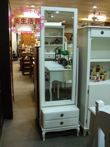 OUTLET限量低價出清浪漫朵莉絲復古白二抽穿衣鏡/立鏡/玄關鏡--出清 5880 元