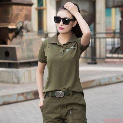 自由騎士戶外軍迷登山速干短袖T恤女夏寬松顯瘦軍綠色快干衣軍裝#迷彩服#軍裝服#軍訓(規格不同價格不同)