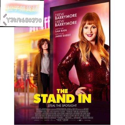 2020美國喜劇電影《替身/The Stand-In》 DVD 高清盒裝 松子雜貨鋪