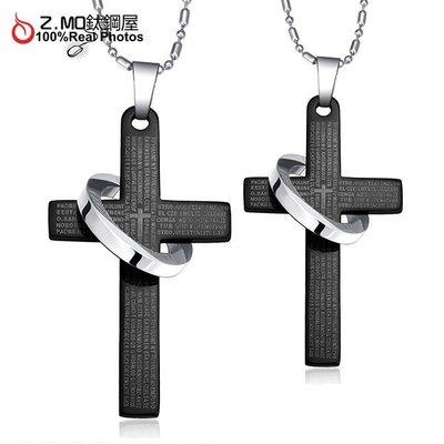 情侶對鍊 Z.MO鈦鋼屋 情侶項鍊 十字架對鍊 白鋼項鍊 立體十字架 戒指十字架  刻字項鍊 【AKY287】單條價