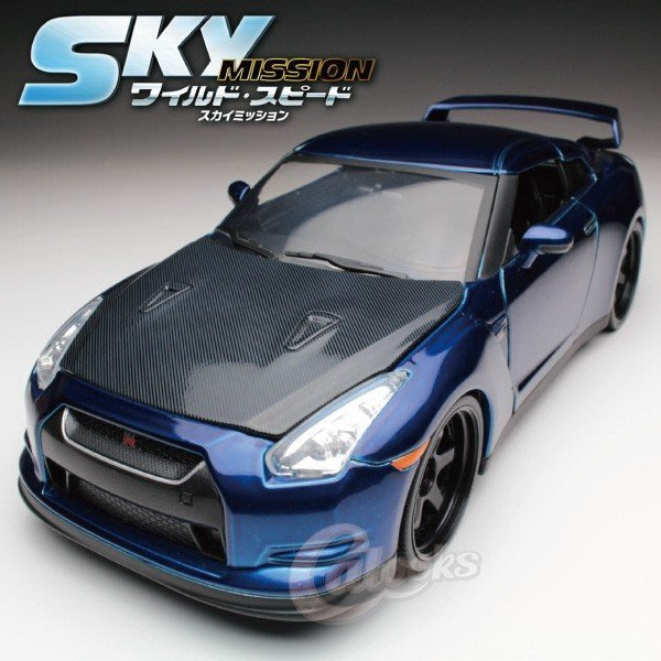 日本進口 Jada 1/24 Nissan GT-R R35 deep blue 玩命關頭 模型車