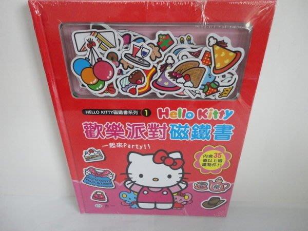 比價網~世一【C678251 Hello Kitty 歡樂派對磁鐵書】附39個閃亮磁鐵