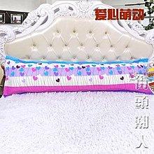 水洗雙人枕頭長枕頭夫妻長枕芯情侶枕1.2/1.5/1.8米ஐ風行購物街ஐ