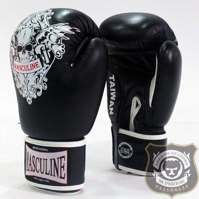 【防具店】Masculine拳擊手套 多色可選 10oz-泰拳 拳擊 搏擊 散打 綜合格鬥