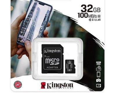 ***萊爾富***第一大廠 終身保固 金士頓 microSD 32GB 32G 速度升級 100M/s 含轉卡 高速卡 記憶卡 板橋 可面交
