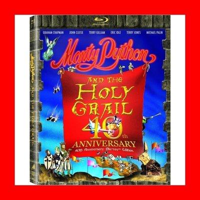 【BD藍光】聖杯傳奇 40周年紀念版:初回外紙套限定版Monty Python and the Holy Grail