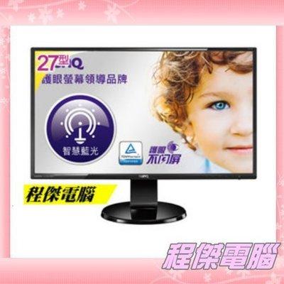 『高雄程傑電腦』BenQ 明基 GW2760HL 27型 不閃屏+低藍光 VA護眼液晶螢幕【實體店家】