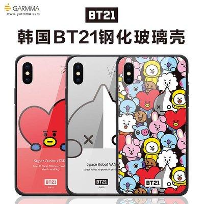 GARMMA韓國BT21 iPhoneX鋼化玻璃手機殼 蘋果8Plus卡通保護套防摔防刮 i7+ i8+