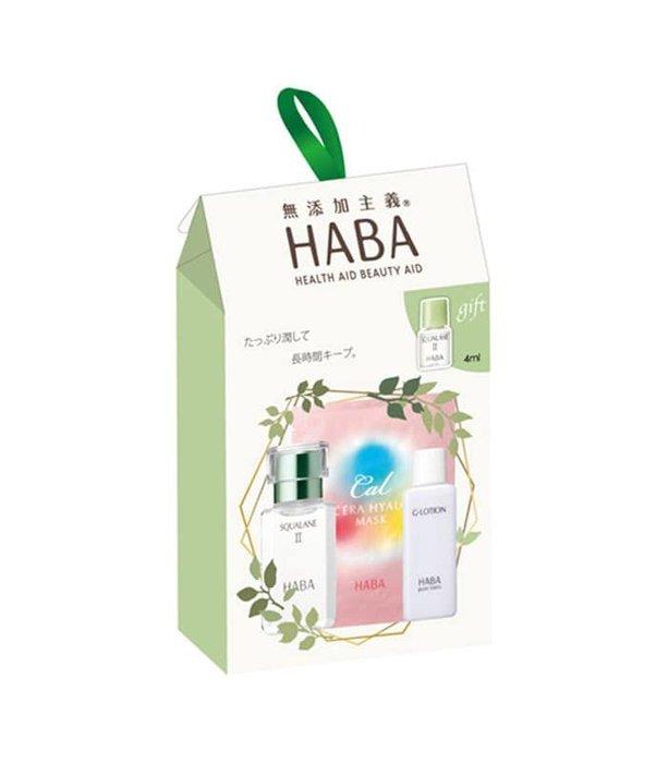 日本 HABA 無添加主義 極致超保濕組合