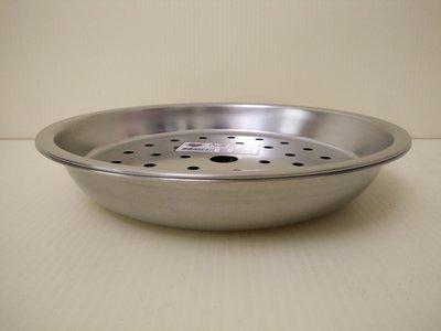((同心牌))正304(18-8)不鏽鋼圓形茶盤/瀝水盤/蒸盤6人