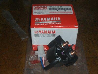 YAMAHA 山葉 原廠 FZ150 / FZR150 / 愛將150 起動繼電器 啟動繼電器