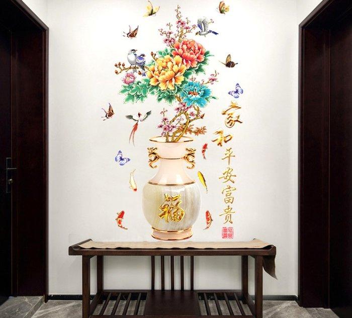 招貼 金色 牡丹花 花瓶 聚寶盆 玄關 客廳 辦公室 ~ 萬能百貨