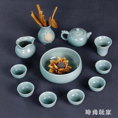 茶具套裝 功夫茶具套裝冰裂釉可養開片蓋碗茶壺茶杯道配件家用OB24