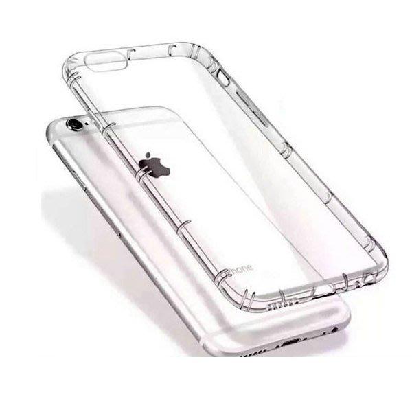 蘋果 iPhone6S 手機殼 防摔 氣墊 防摔殼 6SPlus 保護套 空壓氣墊  矽膠套 透明殼 N