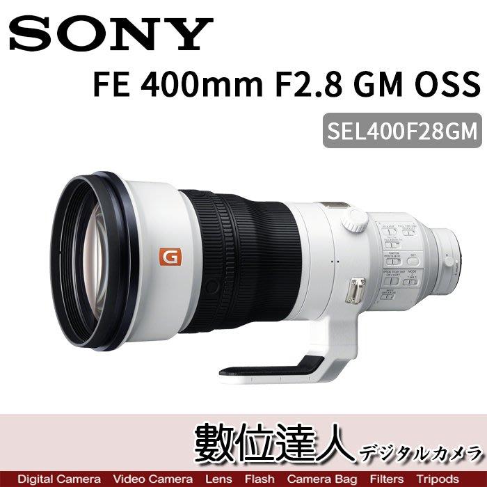 【數位達人】預購  公司貨 Sony FE 400mm F2.8 GM OSS〔SEL400F28GM〕