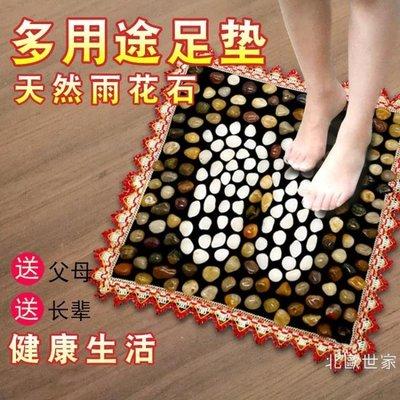 天然雨花石鵝卵石足底按摩墊腳底按摩器足療走毯腳墊石子路指壓板