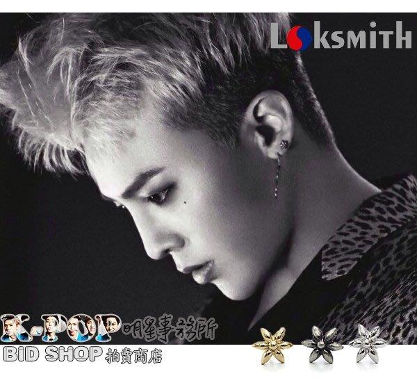 韓國꽃한송이耳飾 正韓ASMAMA官方正品 BIGBANG 權志龍 G-Dragon GD同款花瓣造型耳釘耳環(單支價)