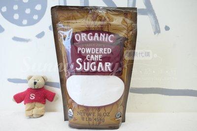 【Sunny Buy】◎現貨◎ Trader Joe s USDA糖粉 454g 烘焙 咖啡 紅茶
