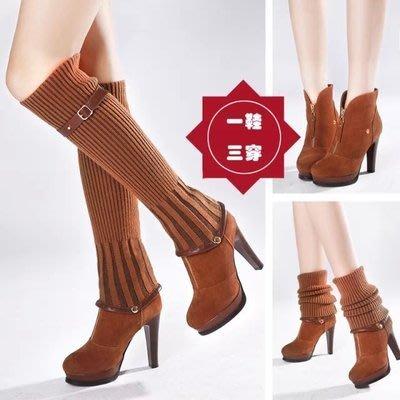 ☆女孩衣著☆秋冬季彈力女靴顯瘦細跟毛線筒高跟長靴三穿馬丁靴潮中筒時裝女鞋(NO.63)