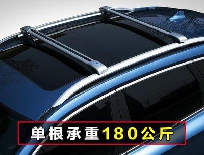 車頂行李架 汽車行李框橫桿車頂架通用橫桿SUV旅行架  KB3525TW