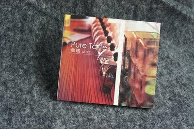 [CD]  Pure Taste 拿鐵 Latte - Chapter 1 / 印象優質沙發音樂系列