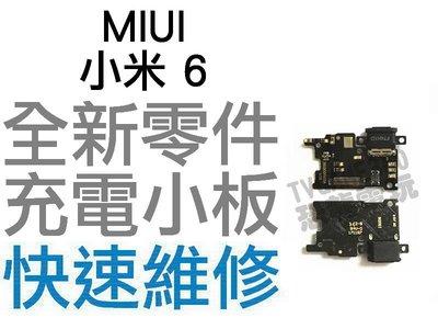 MIUI 小米6 尾插小板 充電小板 ...