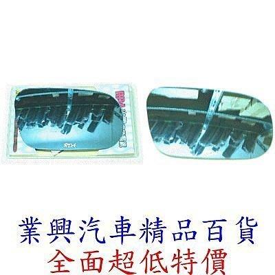 MAZDA 馬自達 323 1999-00年 RDA 親水性 廣角鏡 後視鏡 藍鏡 (D60) 【業興汽車精品百貨】