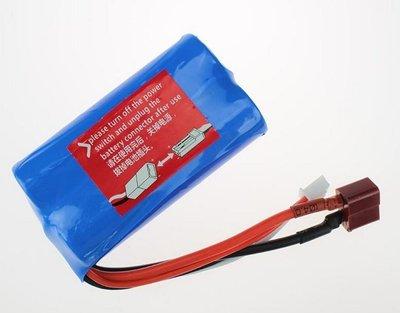7.4v 鋰鐵電池 遙控車用 18650