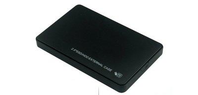 SSD 256GB 2.5吋 外接式硬碟盒固態硬碟/USB3.0隨身碟硬碟(黑色)