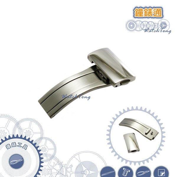 【鐘錶通】特殊帶扣-RADO專用帶扣-男用/鋼帶專用錶扣