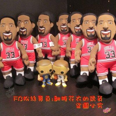 美國NBA公仔官網正品公牛隊皮朋羅德曼Pippen喬丹Jordan Rodman聖誕節情人節生日禮物贈送adidas