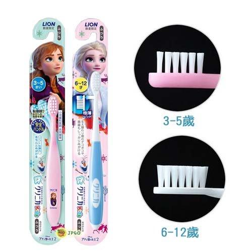 【JPGO】日本進口 獅王Lion  嬰幼兒牙刷  顏色隨機出貨~冰雪奇緣2限定版 732.749