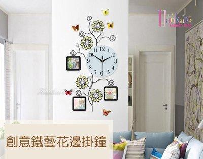 ☆[Hankaro]☆ 歐美流行創意鐵藝花朵造型相框時鐘