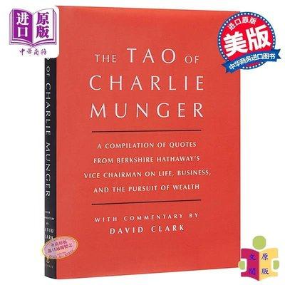 [文閲原版]查理·芒格的投資思想 英文原版 Tao of Charlie Munger 金融投資 David Clark