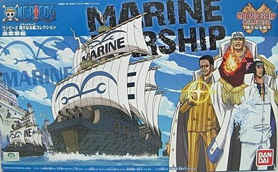 C加爾發C航海王日本正版樂高益智積木 航海王偉大船艦海軍 千陽號 海賊王 魯夫 喬巴 ST安全玩具