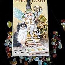 【馨閣塔羅】原裝進口 聖甲蟲Fairy tarot 精靈(小矮人)塔羅牌