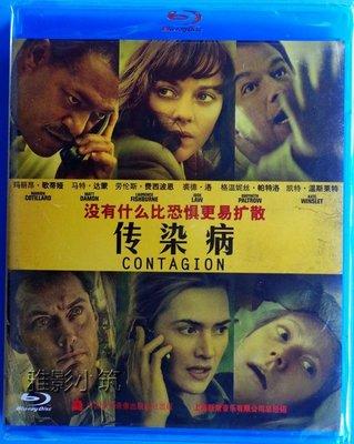 【藍光電影】傳染病 世紀戰疫(港)/全境擴散(臺)  Contagion.2011 15-048