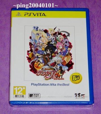 ☆小瓶子玩具坊☆PSV (VITA) 全新未拆封卡匣--魔界戰記4 Return (THE BEST版)