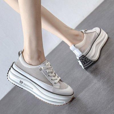 Fashion*厚底鞋~厚底透氣網面小白鞋 百搭增高洞洞鞋 網紅松糕鏤空涼鞋/跟高5CM 35-39碼『米白色』