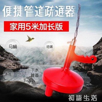 通下水道工具手動電動專業家用廚房神器馬桶疏通器家用掏管道